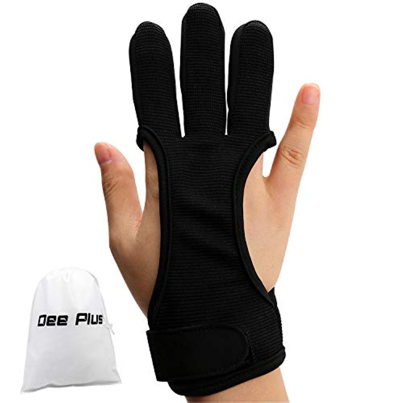 Dee Plus(ディプラス)シューティンググローブ 3本指 アーチェリーグローブ カーブボウ アーチェリー手袋 弓道 指の防具