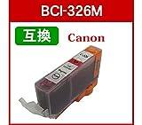 Amazon.co.jpキヤノン CANON BCI-326M(マゼンダ)BCI-325/BCI-326系 互換インクカートリッジ