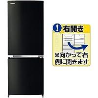 東芝 153L 2ドア冷蔵庫(ピュアブラック)【右開き】TOSHIBA GR-M15BS-K