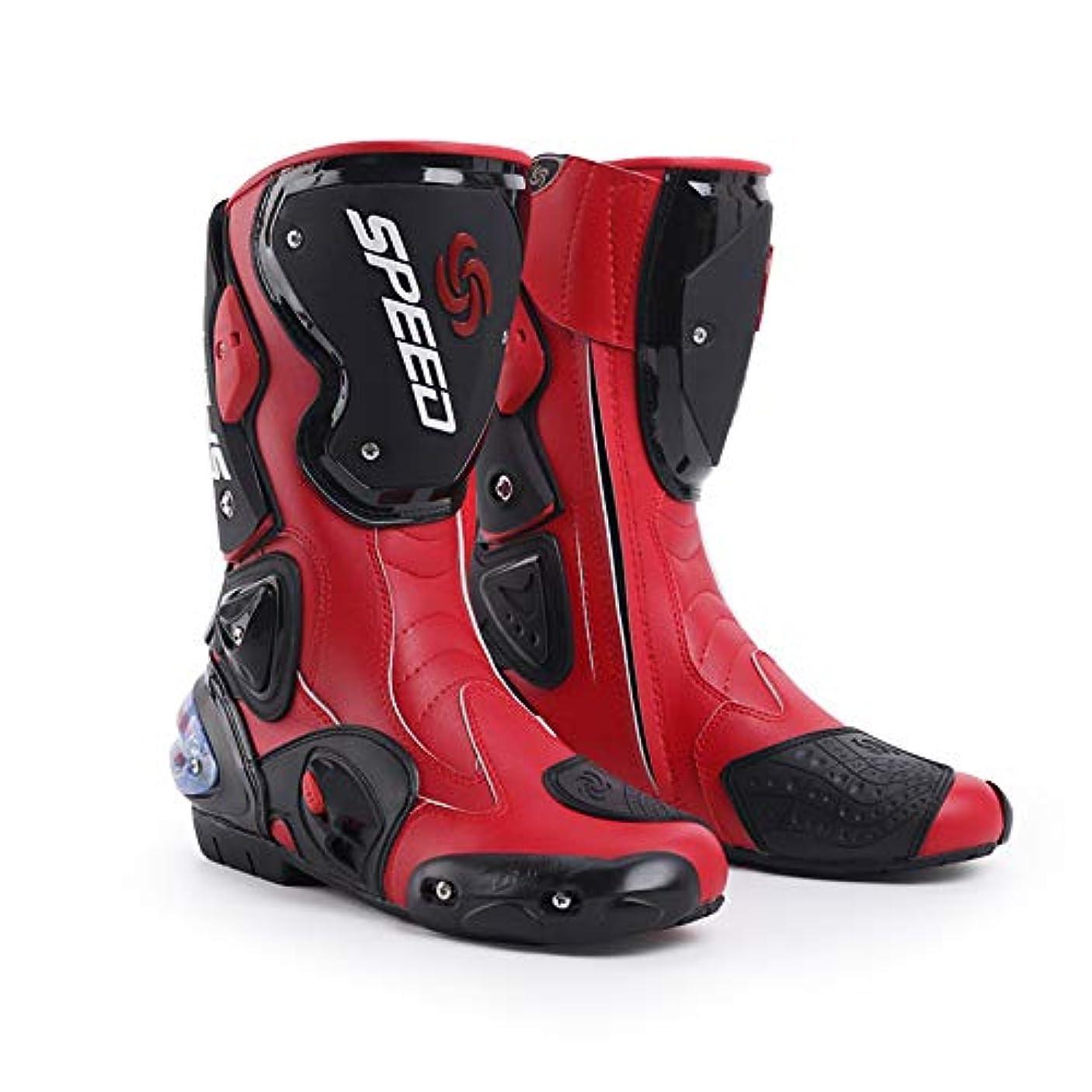 多用途冒険者フリルX.N.S(希望) XNS-017 四季通用 メンズオートバイ靴 バイク用ングブーツ バイク用ブーツ バイク用レーシングブーツ (43(約26.5-27cm), レッド)