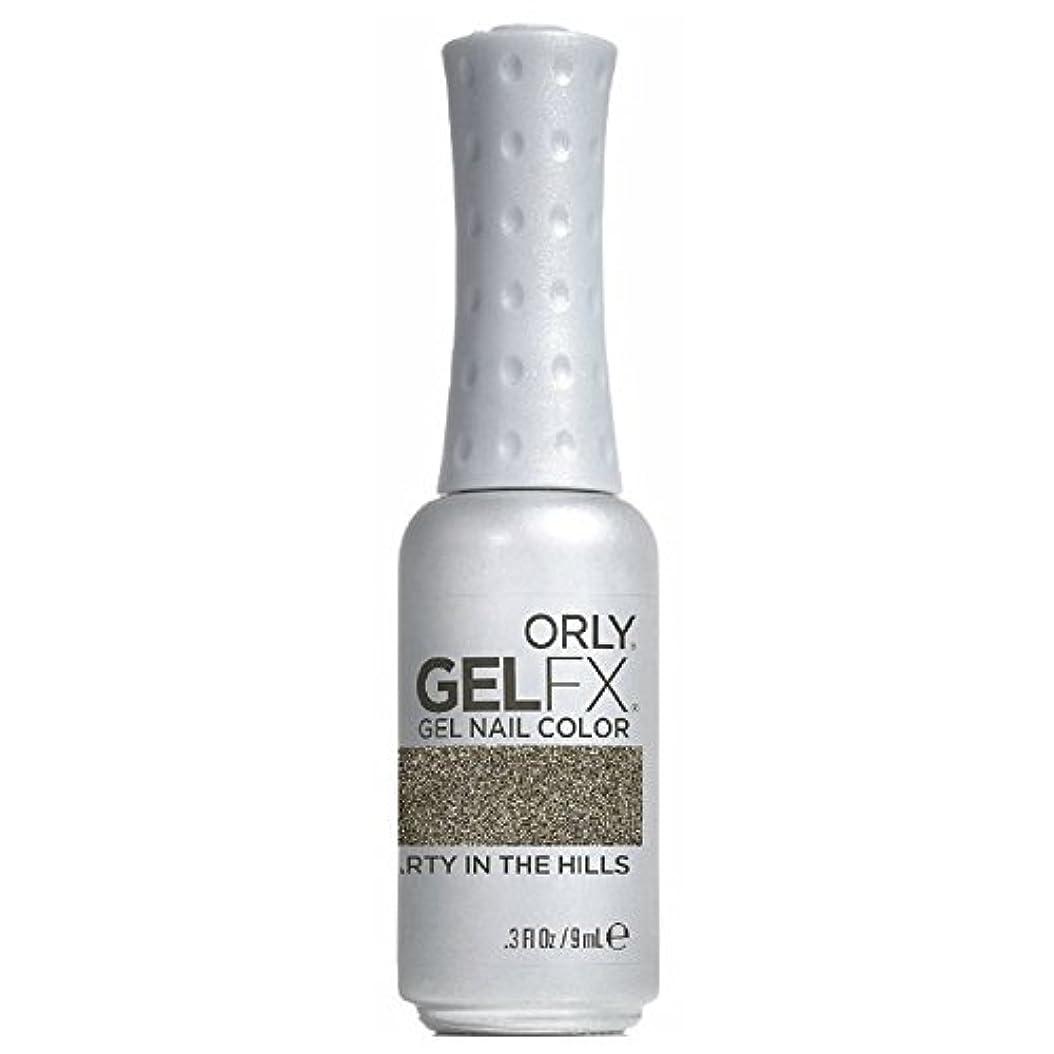 予約ドロー芽Orly GelFX Gel Polish - Party in the Hills - 0.3oz / 9ml