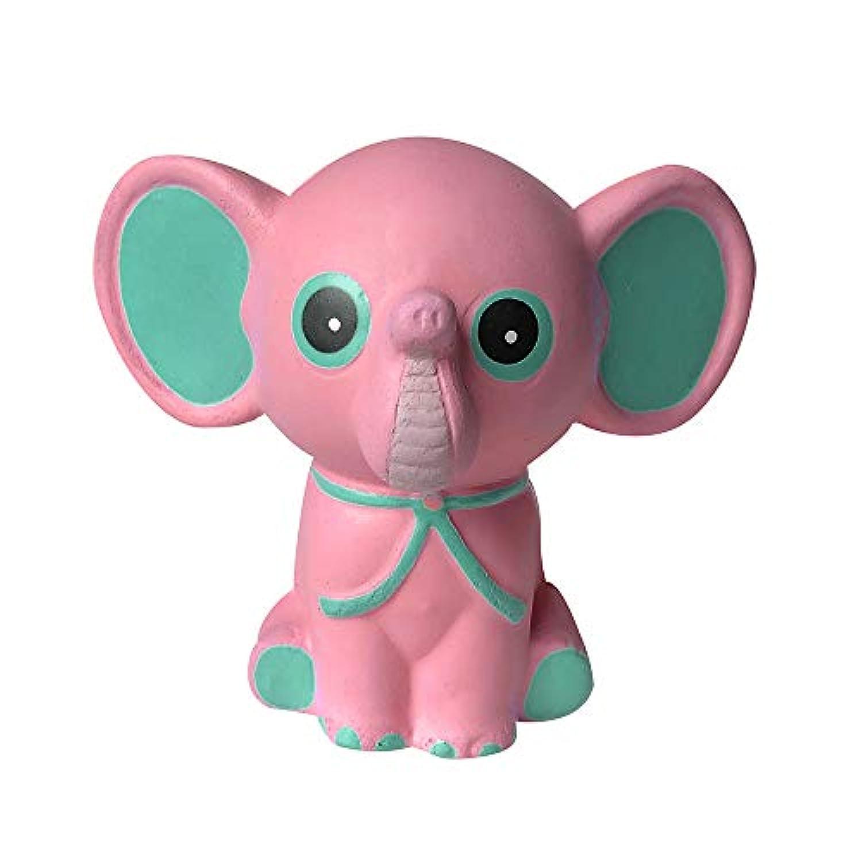 Gobao スクイッシートイ かわいい象 ゆっくり元に戻る クリームの香り付き ストレス解消チャーム 誕生日 クリスマス 友人へのギフト マルチカラー Gobao
