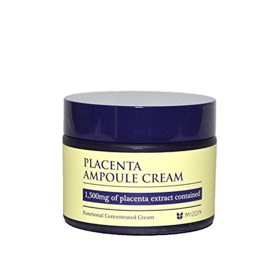 アーサー干渉祝う胎盤アンプルクリーム x2 - Mizon Placenta Ampoule Cream (Pack of 2) [並行輸入品]