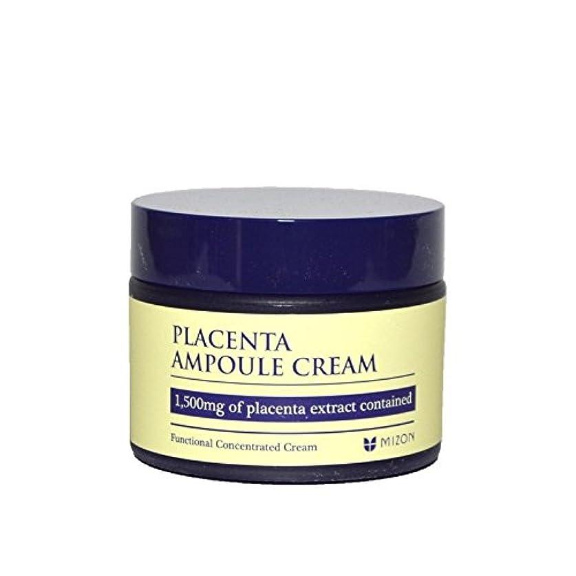 所得冷凍庫挨拶するMizon Placenta Ampoule Cream - 胎盤アンプルクリーム [並行輸入品]