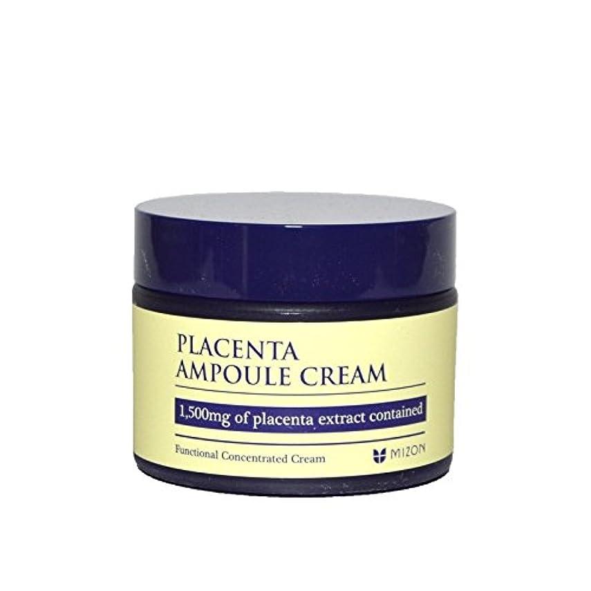 お嬢重なるファンドMizon Placenta Ampoule Cream - 胎盤アンプルクリーム [並行輸入品]