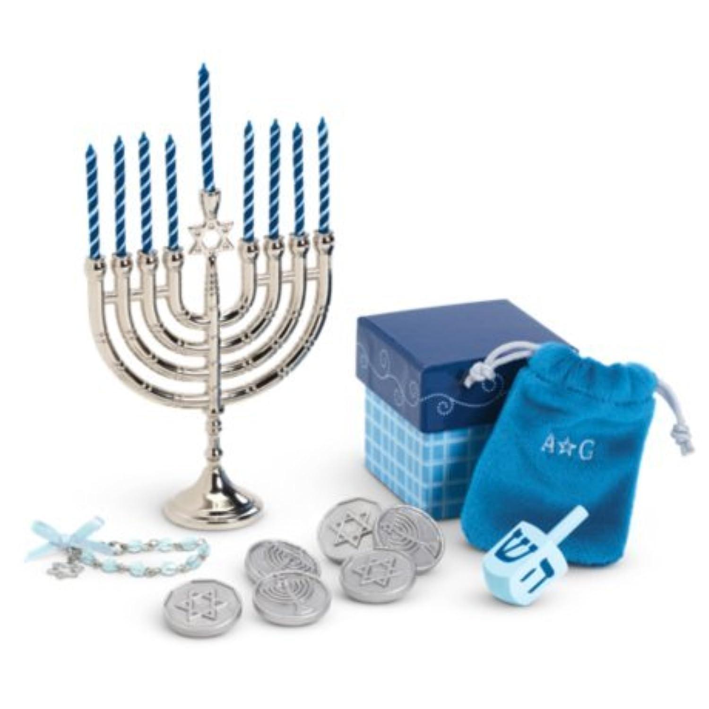 American Girl - Hanukkah Gift Set for Dolls - Truly Me 2015 [並行輸入品]