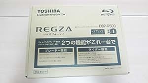 TOSHIBA REGZA ブルーレイディスクプレイヤーライター DBP-R500