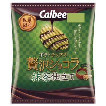 ポテトチップス 贅沢ショコラ 12袋
