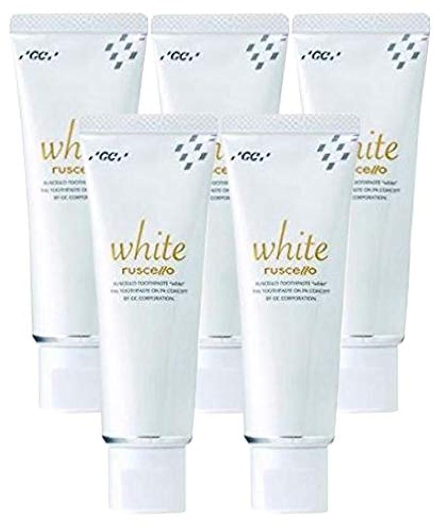 サスペンションロバディーラージーシー GC ルシェロ 歯みがきペースト ホワイト 100g × 5本 医薬部外品
