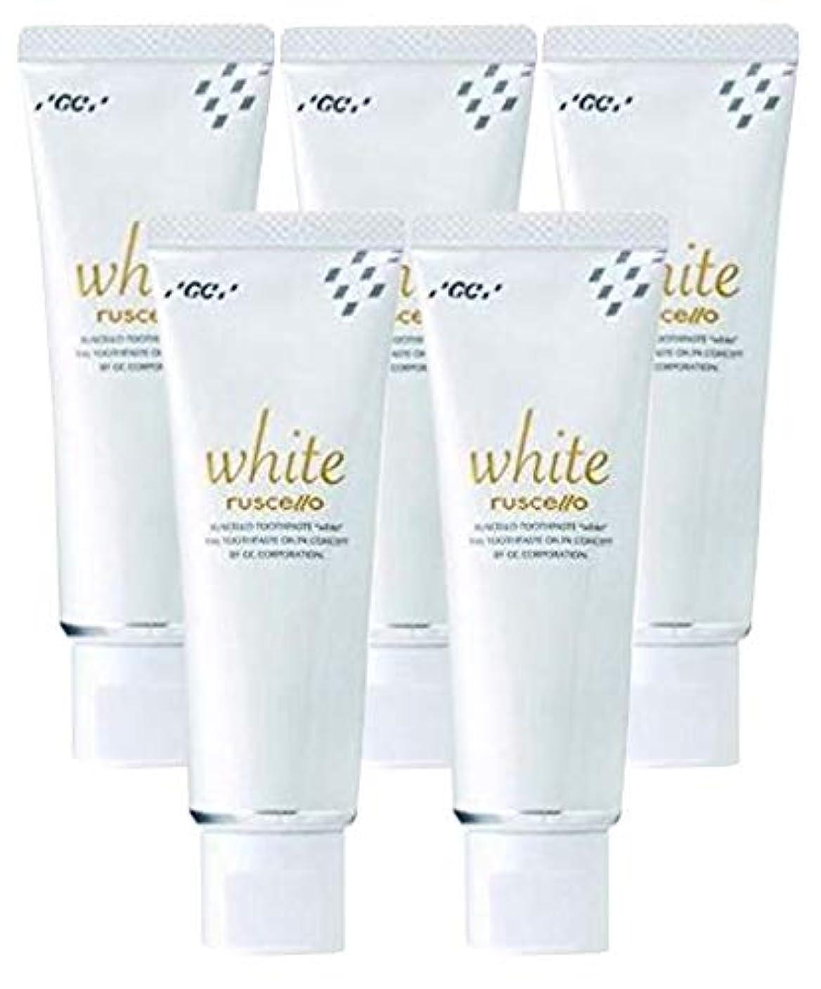 ジーシー GC ルシェロ 歯みがきペースト ホワイト 100g × 5本 医薬部外品
