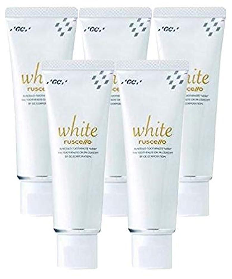 小麦予想する光沢のあるジーシー GC ルシェロ 歯みがきペースト ホワイト 100g × 5本 医薬部外品