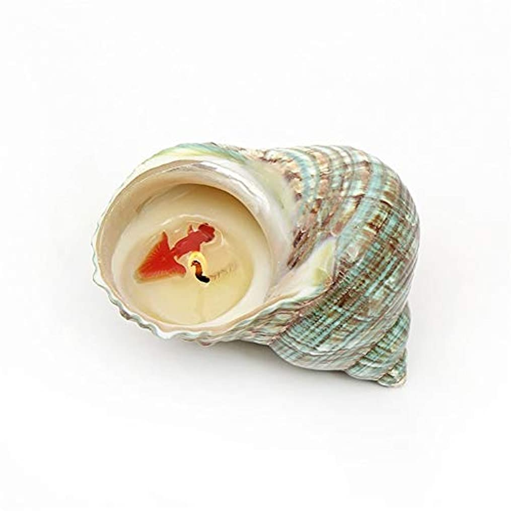 Guomao 手作りのシェル金魚の香りキャンドルカップ誕生日プレゼントロマンチックな告白結婚式の装飾 (色 : Sweet peach)