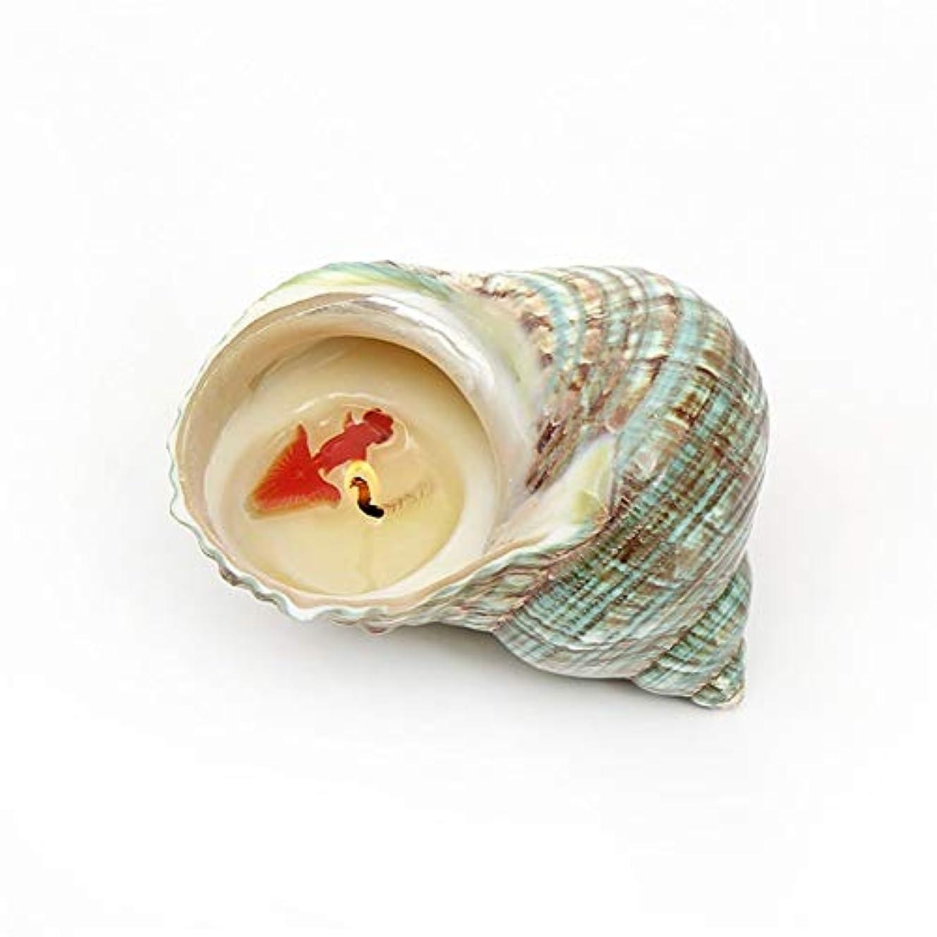 貪欲ハイブリッド化合物Guomao 手作りのシェル金魚の香りキャンドルカップ誕生日プレゼントロマンチックな告白結婚式の装飾 (色 : Sweet peach)