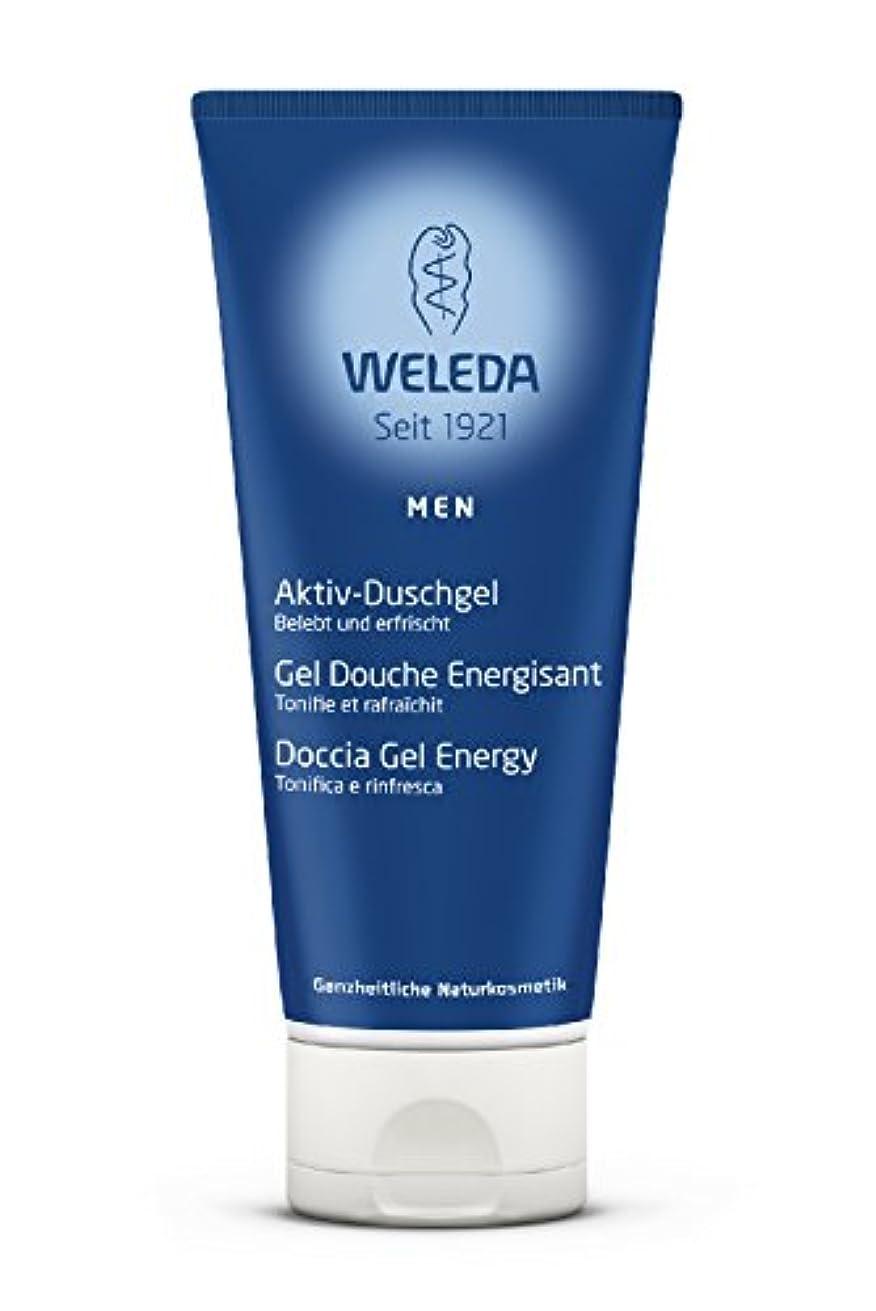 耐えられる加入感性WELEDA(ヴェレダ) シャワージェル 200ml