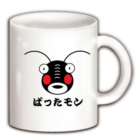 (クラブティー) ClubT バッタモン マグカップ(ホワイト) ホワイト