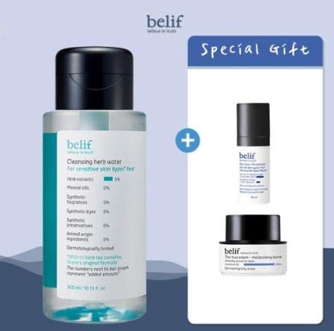 belif Cleansing Herb Water 300ml (+Special Gifts) ビリープクレンジングハーブウォーター 300ml (+スペシャルギフト) [並行輸入品]