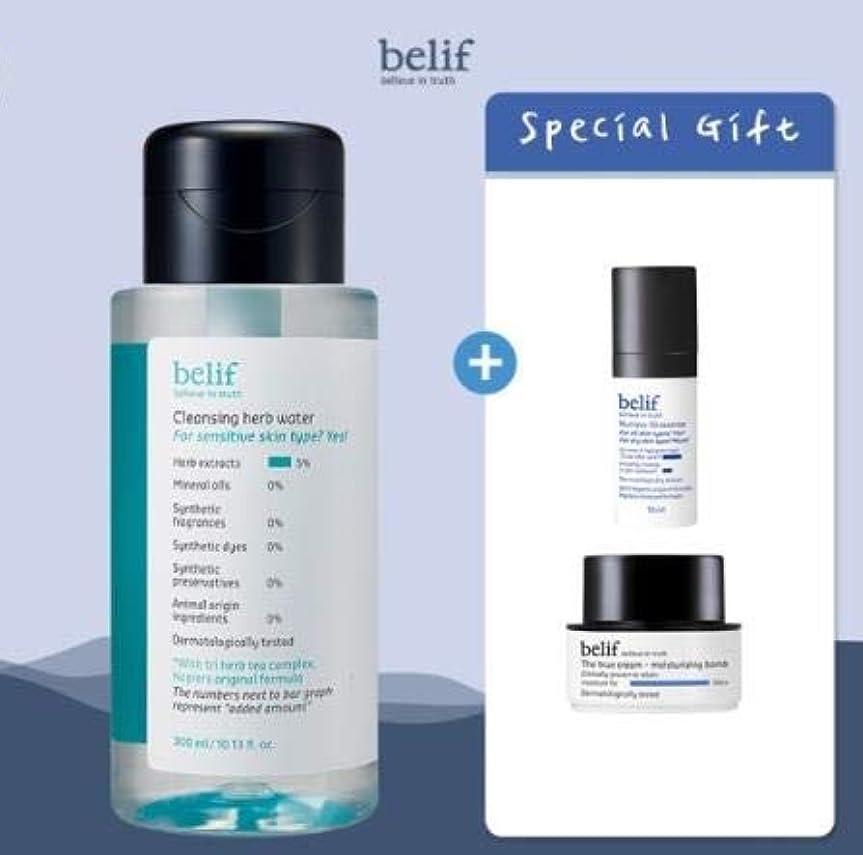 レーザ苦受動的belif Cleansing Herb Water 300ml (+Special Gifts) ビリープクレンジングハーブウォーター 300ml (+スペシャルギフト) [並行輸入品]