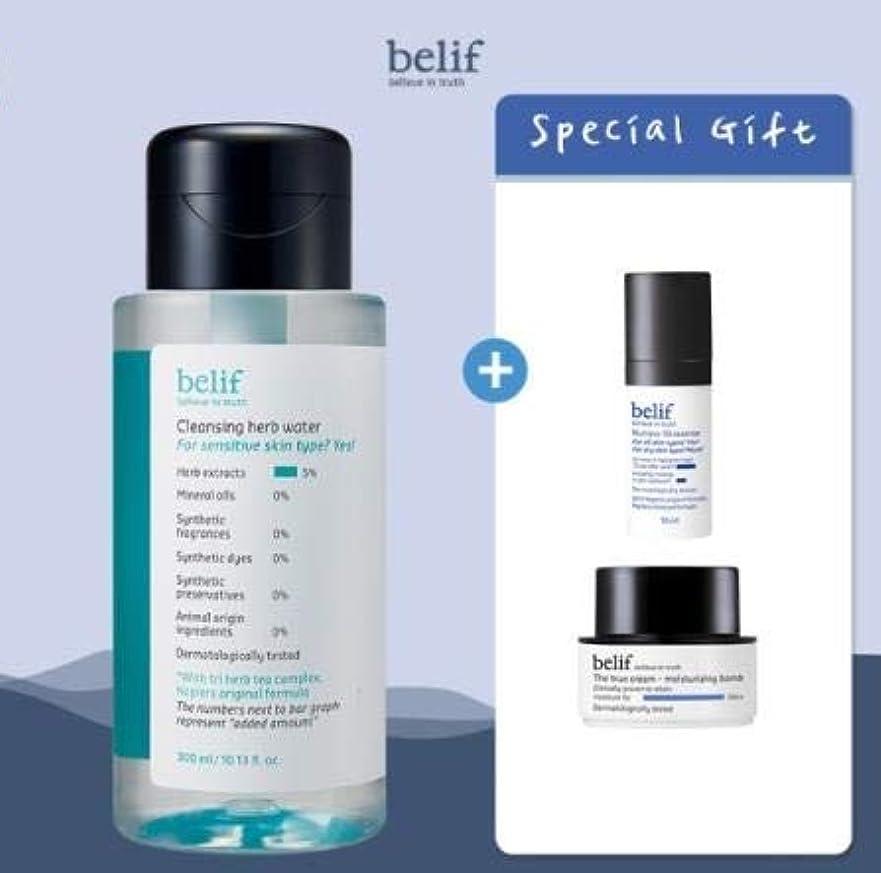 刺激する答え豊富なbelif Cleansing Herb Water 300ml (+Special Gifts) ビリープクレンジングハーブウォーター 300ml (+スペシャルギフト) [並行輸入品]