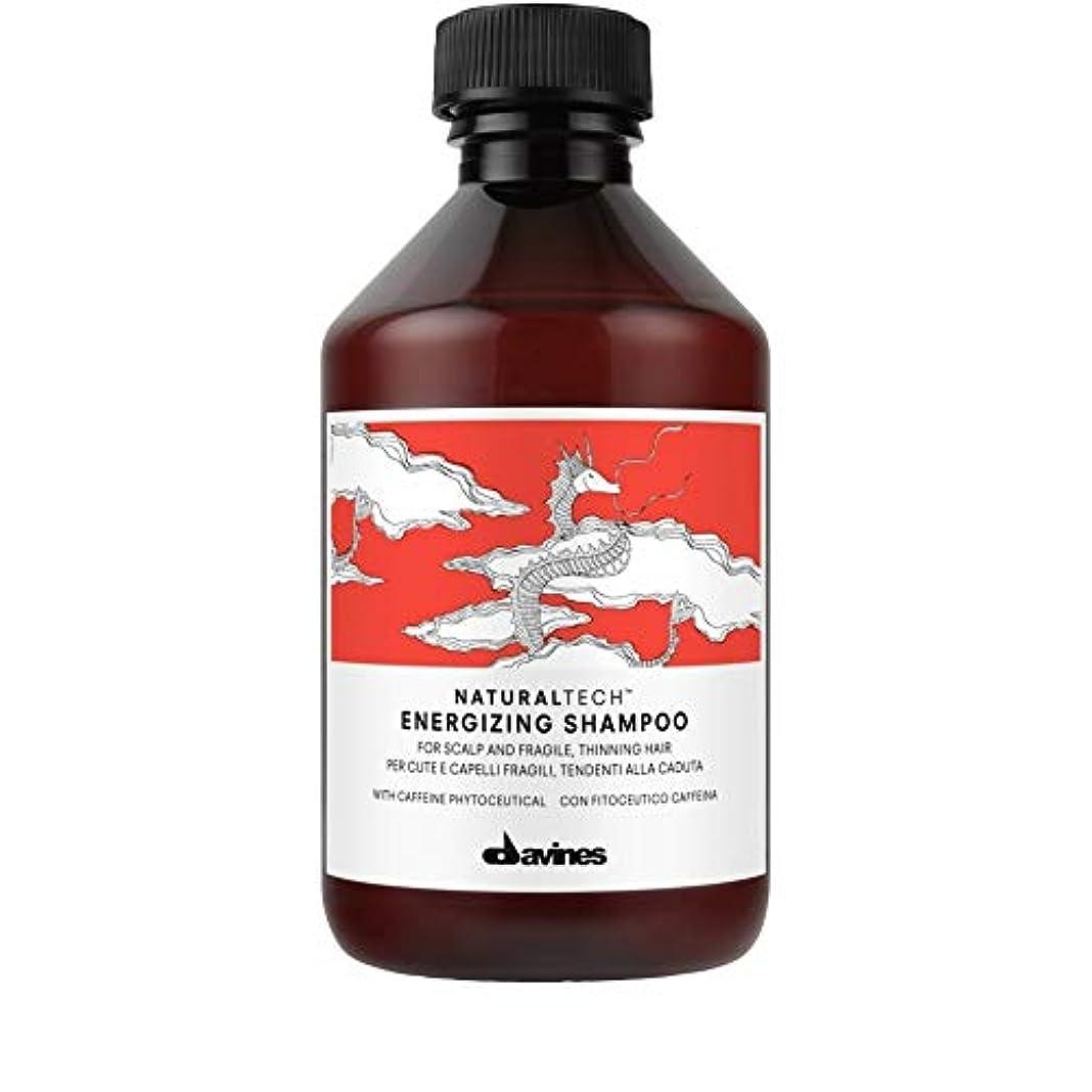 断線ドキドキアンビエント[Davines ] シャンプー250ミリリットルを通電ダヴィネス - Davines Energising Shampoo 250ml [並行輸入品]