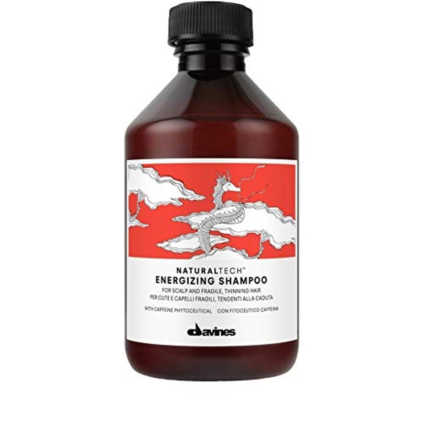 日焼け回転させる思春期の[Davines ] シャンプー250ミリリットルを通電ダヴィネス - Davines Energising Shampoo 250ml [並行輸入品]