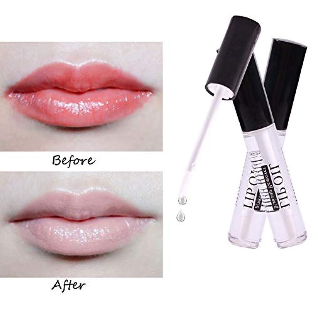 持つ個人打たれたトラックACHICOO クレンジングオイル リップグロス·リップスティック·口紅専用 唇 保湿 健康 プロ化粧