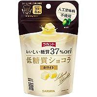 サラヤ ラカント低糖質ショコラホワイト 40g×6袋