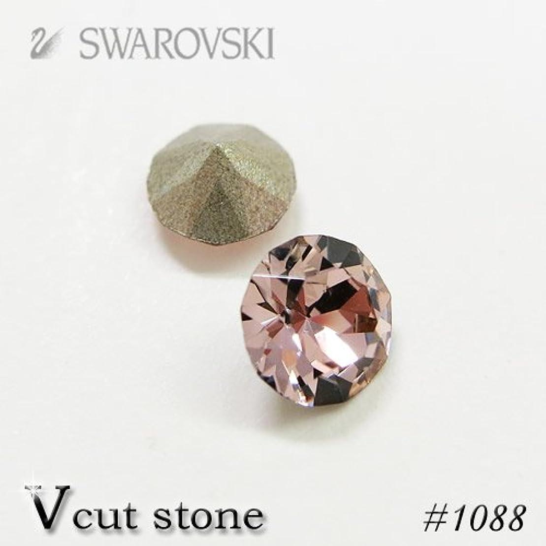 形成暫定強いスワロフスキー Vカット 埋込型 #1028/#1088 ●ss24(約5.2mm) 5粒入 (ヴィンテージローズ)