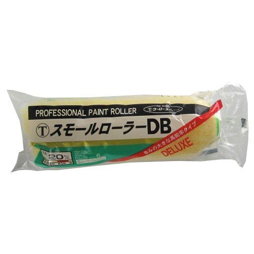 大塚刷毛 スモールローラーDB 6S-DB 20mm 6インチ