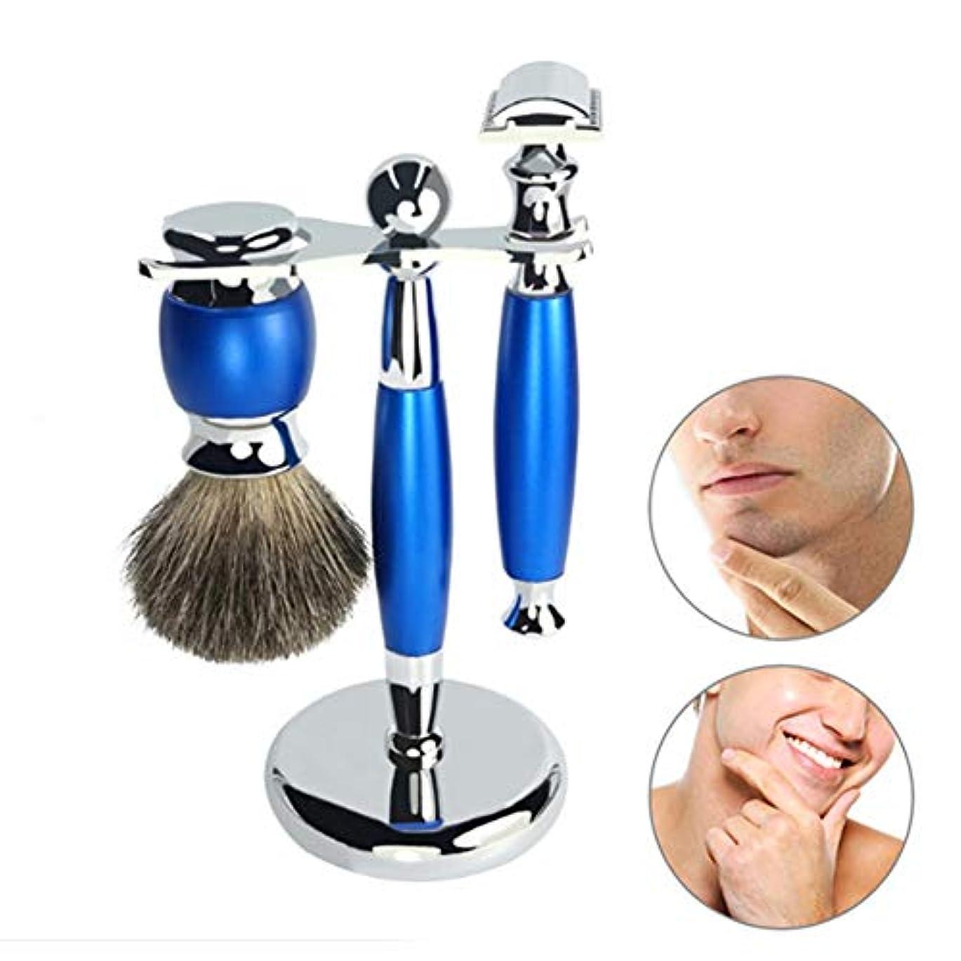 装置降雨シリアル男性用かみそり、3-in-1プロ用手動かみそりセット、手動かみそりStainessスチールブラケットシェービングブラシ,Blue