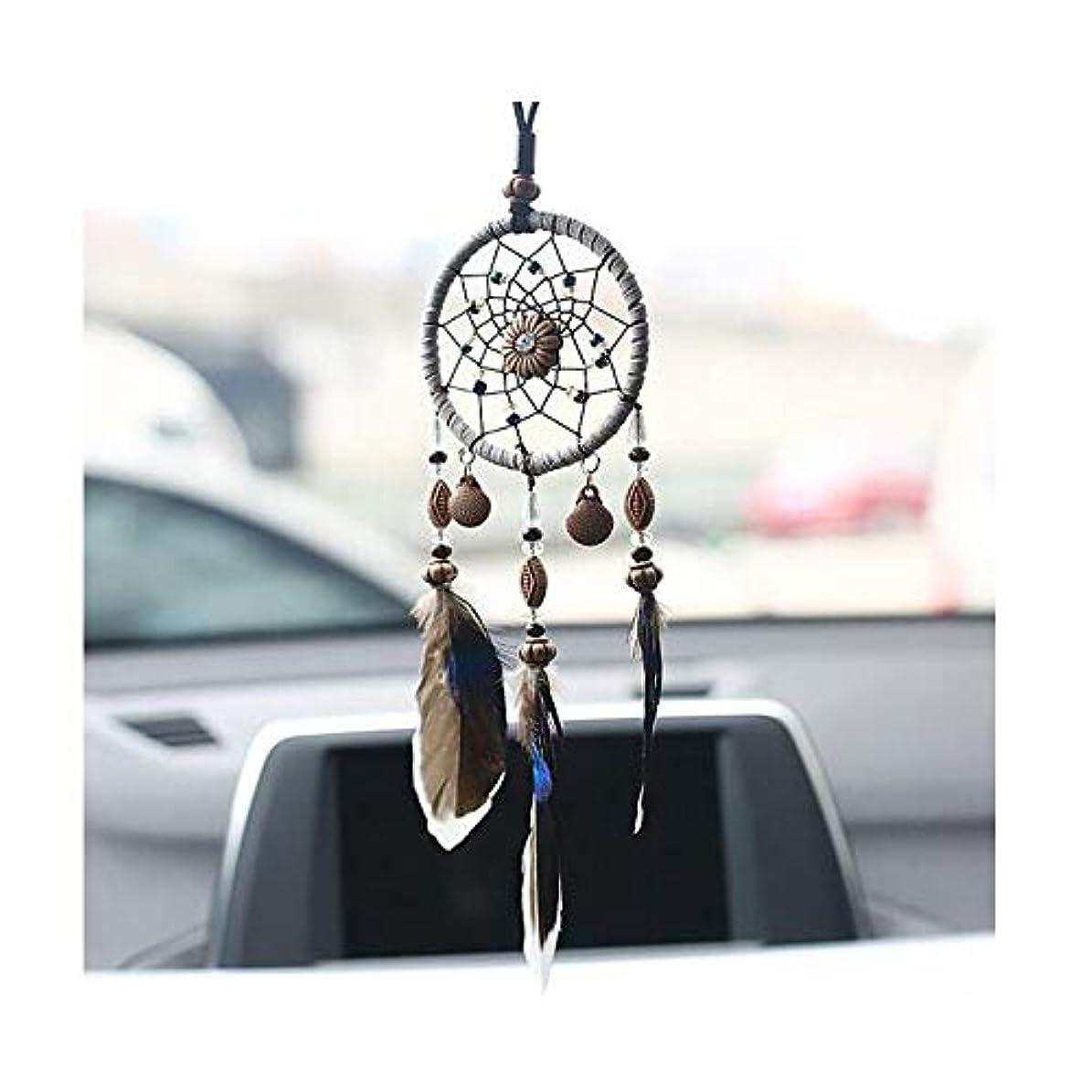 ラフレシアアルノルディディベートアクセシブル風チャイム、エスニックスタイルの手作りインテリアペンダント、バーペンダント、フェザーベルペンダント、誕生日ギフト鐘 (Color : 1, Size : 30cm)