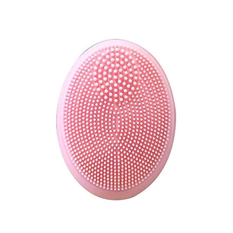 歯テザーダーリンZXF 新しい電気シリコーンクレンジングブラシ超音波振動洗浄孔防水クレンジング楽器 滑らかである