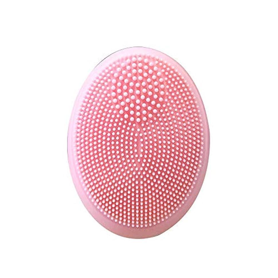 卒業記念アルバムピケ果てしないZXF 新しい電気シリコーンクレンジングブラシ超音波振動洗浄孔防水クレンジング楽器 滑らかである