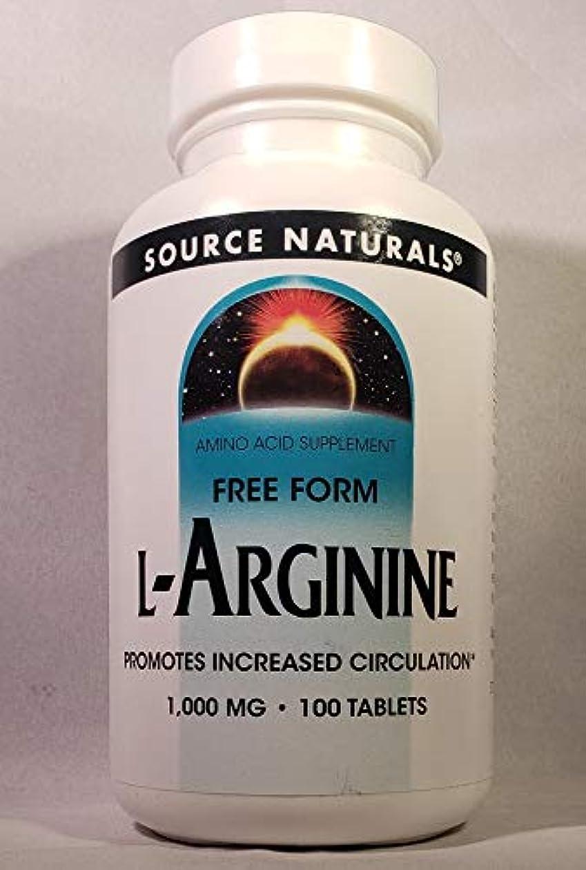 落ち着くピンク虫を数えるSource Naturals - Lアルギニン自由形式の 1000 mg。100錠剤