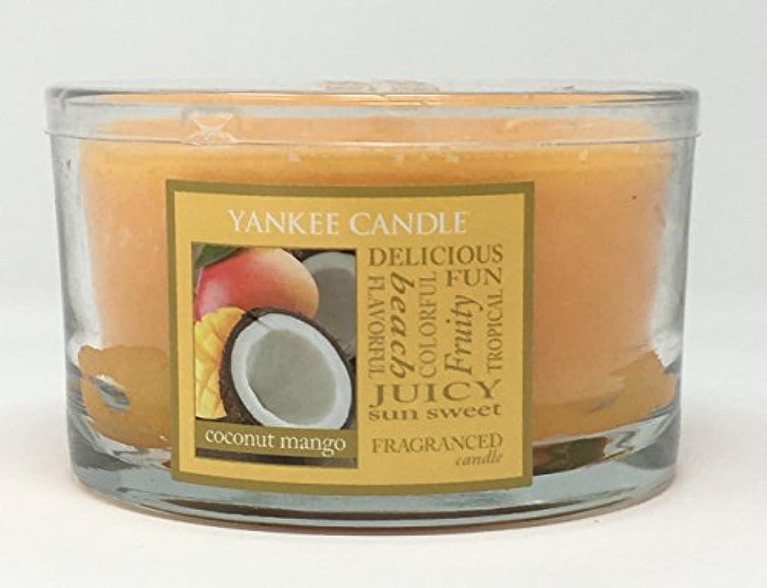 尋ねるシェルター消えるYankee Candle Coconut Mango香りつき3 Wick Dish Candle