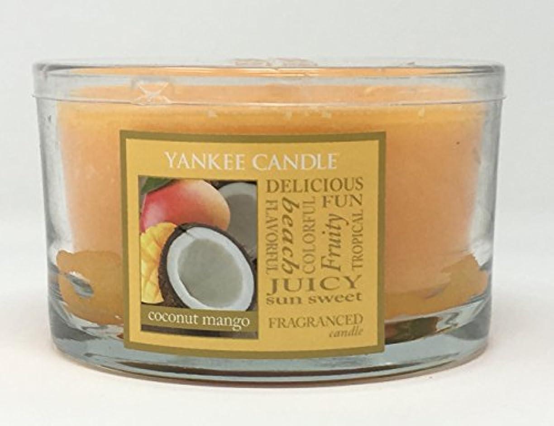 アプライアンスダメージマティスYankee Candle Coconut Mango香りつき3 Wick Dish Candle