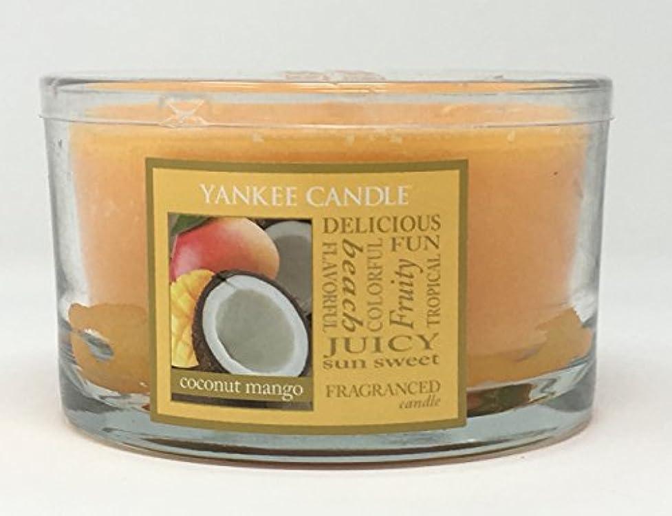 酔った引き受けるまあYankee Candle Coconut Mango香りつき3 Wick Dish Candle