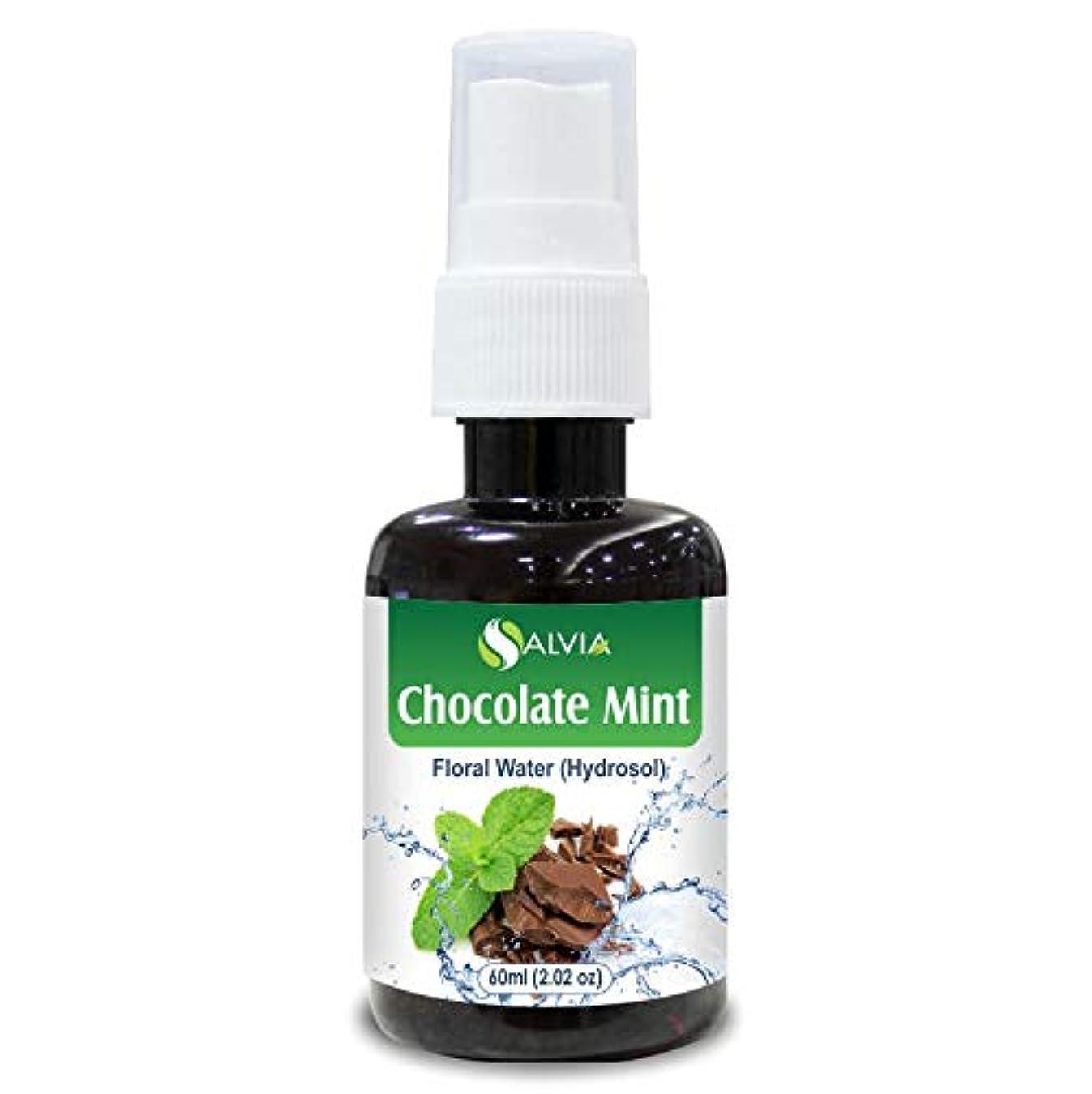 テレビを見る表示厄介なChocolate Mint Floral Water 60ml (Hydrosol) 100% Pure And Natural