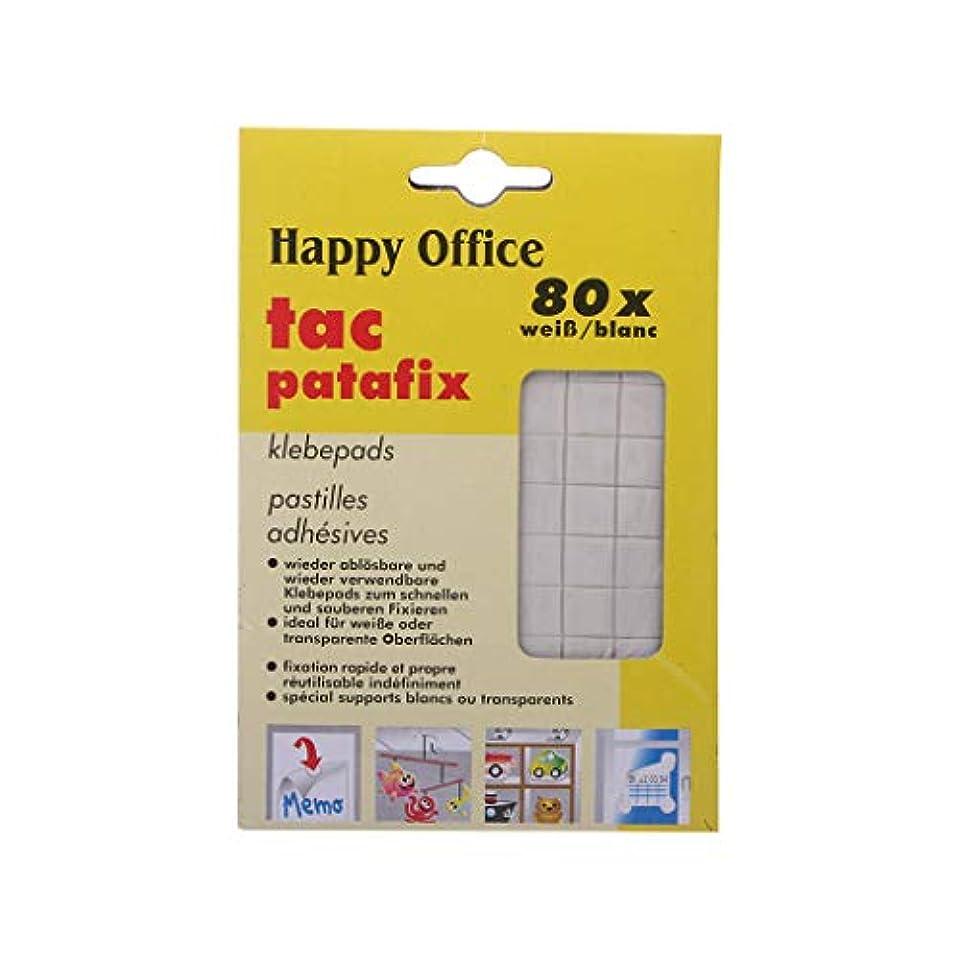 ジャッキーネイルクレイホワイトプラスチシン1個ネイルアートタックイット多目的接着剤接着剤クレイスティックケアプラスチシンヒント