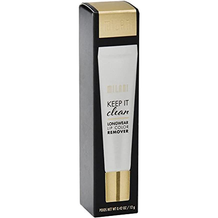 浸した中級参加するMILANI Keep It Clean Longwear Lip Color Remover (並行輸入品)