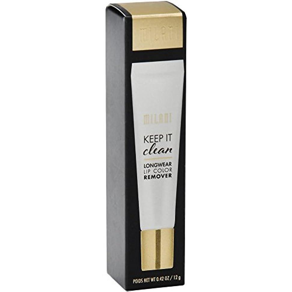 飾る講師単語MILANI Keep It Clean Longwear Lip Color Remover (並行輸入品)