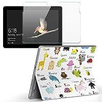 Surface go 専用スキンシール ガラスフィルム セット サーフェス go カバー ケース フィルム ステッカー アクセサリー 保護 英語 動物 かわいい 012995