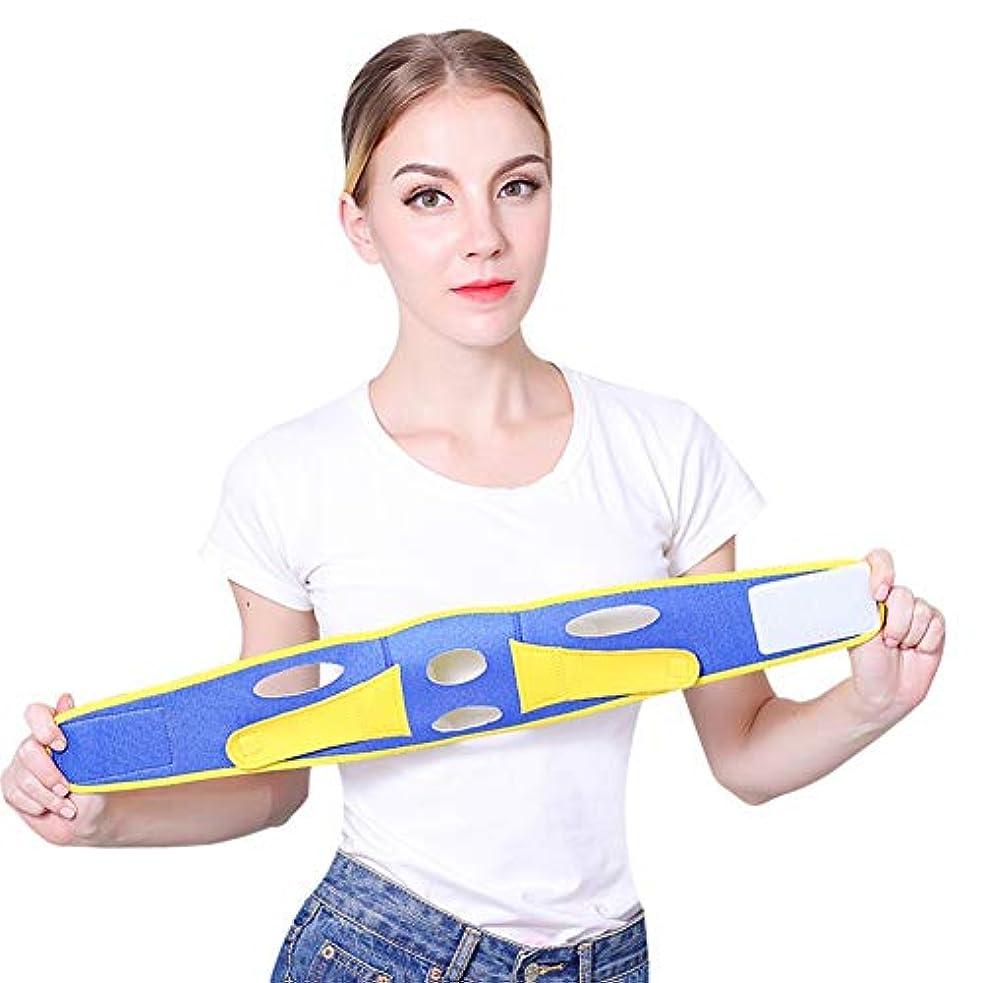 家具いじめっ子勧告フェイスリフトマッサージャーフェイスリフトベルト フェイススリミング包帯 顔ベルト 二重あごを減らす 包帯 フェイスシェイパー 小V颜 Cutelove