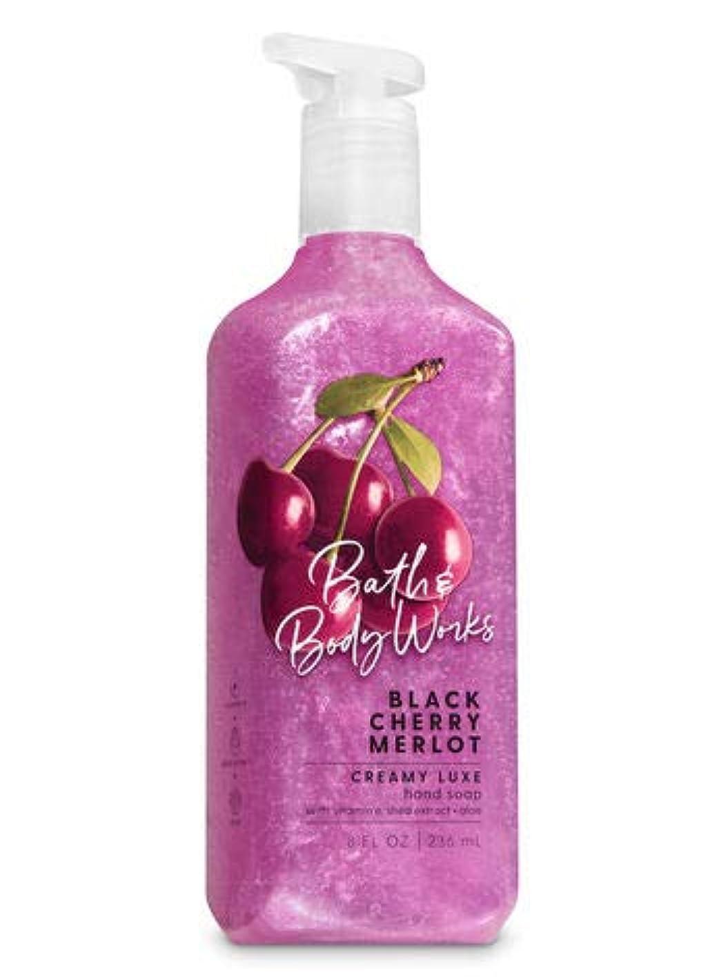 忠実な過半数画面バス&ボディワークス ブラックチェリー マーロット クリーミーハンドソープ Black Cherry Merlot Creamy Luxe Hand Soap With Vitamine E Shea Extract +...