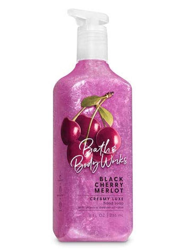 貢献ペレット山バス&ボディワークス ブラックチェリー マーロット クリーミーハンドソープ Black Cherry Merlot Creamy Luxe Hand Soap With Vitamine E Shea Extract +...