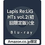 【Amazon.co.jp限定】Lapis Re:LiGHTs vol.2(初回限定版)(全巻購入特典:「アニメ描きおろし全巻収納BOX」引換シリアルコード付き) [Blu-ray]