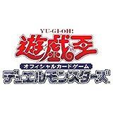 遊戯王OCG デュエルモンスターズ 20th ANNIVERSARY LEGEND COLLECTION BOX