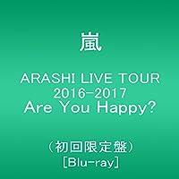 ARASHI LIVE TOUR 2016-2017 Are You Happy?(初回限定盤) [Blu-ray]