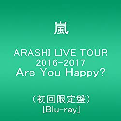 ARASHI LIVE TOUR 2016-2017 Are You Happy?(初回限定盤) [Blu-ray]