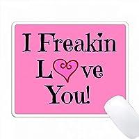 私はあなたが心を持ってピンクの背景に黒い手紙をあなたが大好きです PC Mouse Pad パソコン マウスパッド