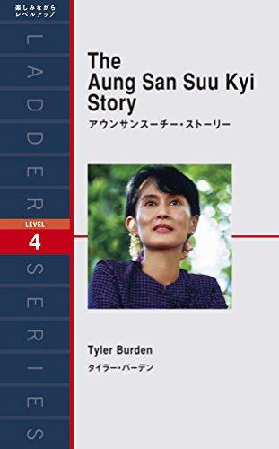 アウンサンスーチー・ストーリー The Aung San Suu Kyi Story (ラダーシリーズ Level 4)の詳細を見る